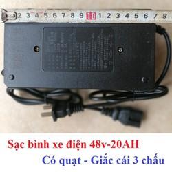 Sạc bình xe điện 48V-12AH hoặc 20AH phích cái 3 chấu có quạt