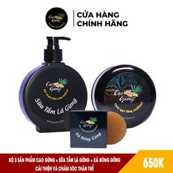 Bộ 3 Sản Phẩm Cao Gừng (Gel Massage Tan Mỡ 250 gram - Sữa Tắm Lá Gừng 300ml - Xà Bông Gừng 100 gram