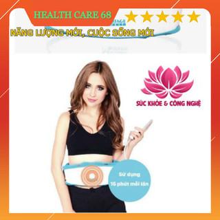 Máy Massage Bụng Đùi Đánh Tan Mỡ Massage Betl - 4152059248 thumbnail