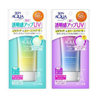 Kem chống nắng Skin Aqua Tone Up UV Essence SPF 50+ PA++++ - AQUA thumbnail