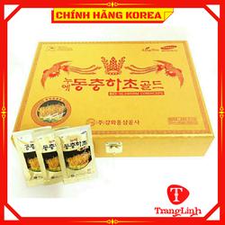Nước đông trùng hạ thảo hộp gỗ vàng Kanghwa - Nâng cao sức khỏe, ổn định huyết áp, phòng ung thư, tranglinh