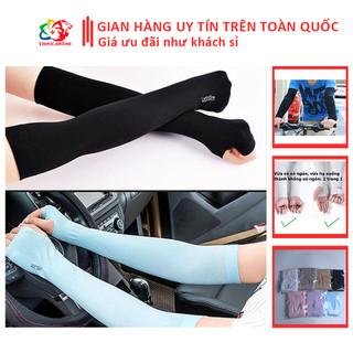 Bộ 2 ống tay chống nắng, găng tay chống nắng Hàn Quốc - OTCN thumbnail
