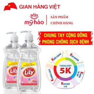 Gel Rửa Tay Khô Kháng Khuẩn LiLy (Chai 1.5L) - GRT_1.5L thumbnail