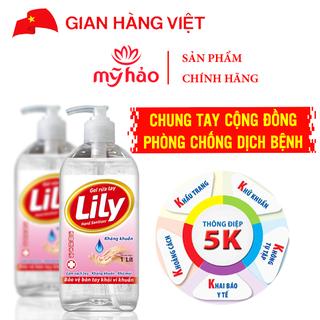 Gel Rửa Tay Khô Kháng Khuẩn LiLy (Chai 1L) - GRT_DV1L thumbnail