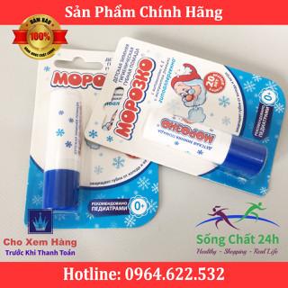 Son Ông Già Tuyết - Sống Chất 24h - 264_45207400 thumbnail