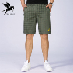Quần đùi nam mặc nhà vải cotton mát loại quần đùi nam caro form rộng thiêu nai