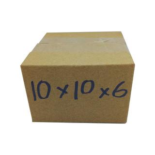 Thùng Carton 3 lớp - Thùng Carton 3 lớp 10x10x6cm thumbnail