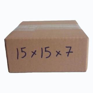 hộp carton nhỏ - hộp carton nhỏ 15x15x7 thumbnail