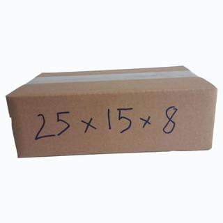 Thùng giấy Carton size nhỏ - Thùng giấy carton size nhỏ 25x15x8cm thumbnail