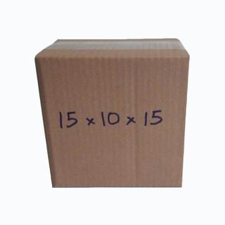 hộp carton 3 lớp 15x10x15cm - hộp carton 3 lớp 15x10x15cm thumbnail