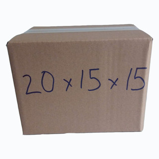 hộp carton nâu - hộp carton nâu 20x15x15cm thumbnail