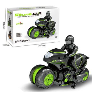 Xe Moto Điều Khiển - Xe Đua Điều Khiển Từ Xa Với Hệ Thống 2.4GHz Xoay 360 Độ - Xe Đua Địa Hình Đồ Chơi Cho Bé - SMHXMH thumbnail