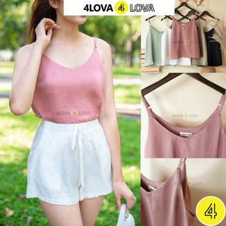 Áo 2 dây nữ basic 4LOVA chất liệu lụa cao cấp nhiều màu đẹp quyến rũ, sang trọng - AN003 thumbnail
