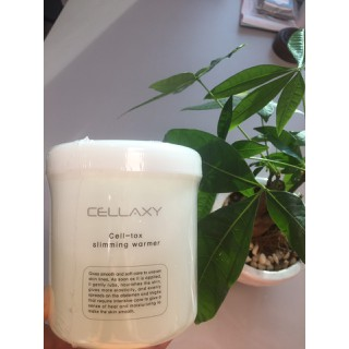 Gel massage Elysien CELLAXY (CELL-TOX SLIMMING WARMER) - 006 thumbnail