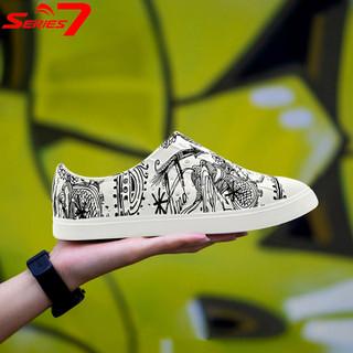 Giày lười nhựa nam nữ thời trang đi mưa đi biển đi dạo phố - chất liệu nhựa Eva & Phylon cao cấp, siêu nhẹ, siêu mềm, êm chân, không thấm nước chính hãng Urban - PaintingColor thumbnail