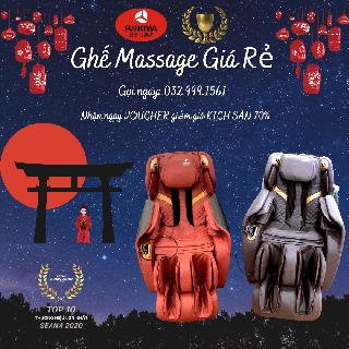 FUJIKIMA C106 - KINH NGHIỆM chọn ghế mát xa và mua ghế massage GIÁ RẺ và TỐT - Gọi ngay 032.999.156 nhận mã miễn phí vận chuyển - C106 thumbnail