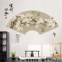Tranh dán tường sáng tao hình quạt phong cách Trung Hoa, Decal phong cách Trung Quốc, Tranh 3D trang trí phòng khách