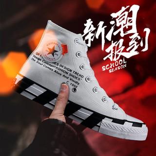 Giày thể thao nữ độn đế 5cm CV21 - CV21 thumbnail