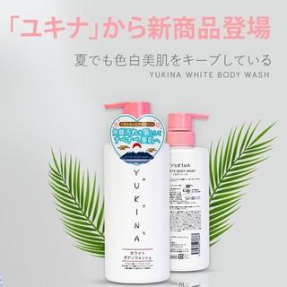 Sữa tắm trắng da YUKINA Nhật Bản thiên nhiên dưỡng ẩm thơm toàn thân body - ST01 thumbnail