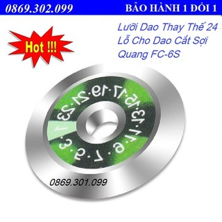 Lưỡi Dao thay thế cho Dao cắt sợi quang - Lưỡi dao cắt sợi quang 24 điểm - FC-6S ( 24 ) thumbnail