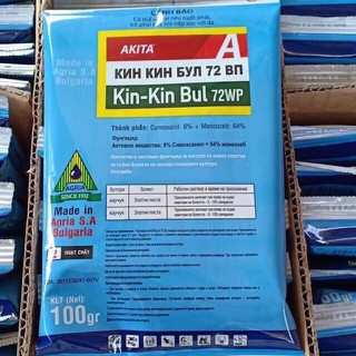 Trừ nấm cho phong lan KIN KIN BUL 72WP gói 100g - Hkinkinbul 4
