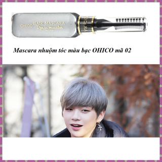 [Rẻ vô địch] Mascara nhuộm tóc tạm thời màu xám bạc - MS 02 OHICO 10ml - Mascara xambac thumbnail