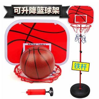 Trụ bóng rổ 1.5m + 1 quả bóng - 868_46330846 thumbnail