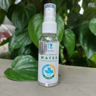 Xịt rửa tay sát khuẩn,kháng khuẩn,dưỡng ẩm,không khô da 60ml - Xit khuan 60ml thumbnail
