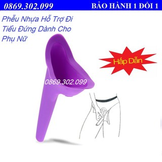 Phễu Nhựa Hỗ Trợ Đi Tiểu Đứng Dành Cho Phụ Nữ - Nâng tầm vệ sinh phụ nữ - Phễu tiểu rẻ - Phễu tiểu thumbnail