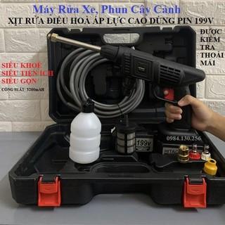 Máy rửa xe dùng pin 199V- (TẶNG BÌNH TẠO BỌT- ĐƯỢC KIỂM TRA HÀNG) - MRX -199Máy xịt rửa xe, dùng pin khủng199V - (TẶNG BÌNH TẠO BỌT-ĐƯỢC KIỂM TRA HÀNG) - MRX -199 - TY-312 thumbnail
