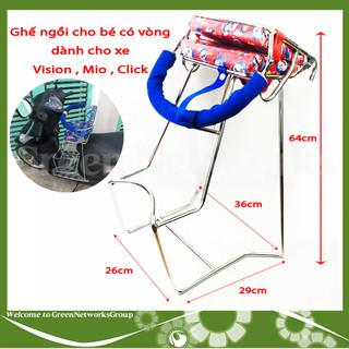 Ghế ngồi trước có vòng cho em bé sử dụng cho xe Mio Click Vision Greennetworks - 0101100205215 thumbnail