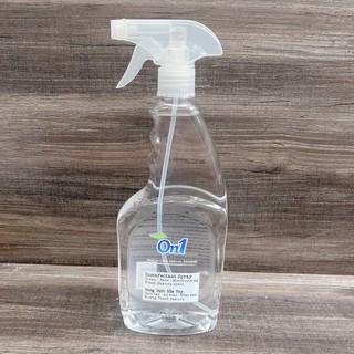 Xịt khuẩn ON1 dung dịch rửa tay khô lưu giữ hương thơm rất tốt êm ái bảo vệ da tay 650ml - 5653339505 thumbnail