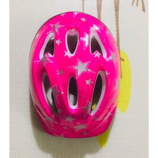 Mũ bảo hộ cho bé - mũ bảo hộ 02 thumbnail