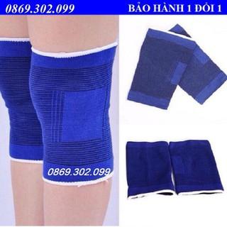 Băng bảo vệ đầu gối Knee - Knee-01 thumbnail