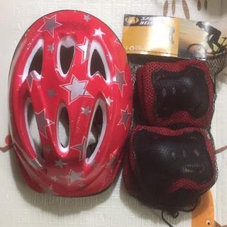 Combo mũ và bảo hộ tay chân - Combo mũ và bảo hộ tay chân thumbnail