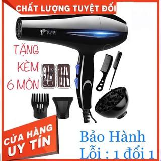 Máy sấy tóc, may say toc Deliya8020 công suất 2200W với 3 chế độ sấy tóc lựa chọn tùy thích không lo tóc hư tổn + Tặng kèm phụ kiện tạo kiểu tóc & bộ kềm cắt móng, bảo hành 1 năm - Máy sấy tóc 8020 05035302 thumbnail