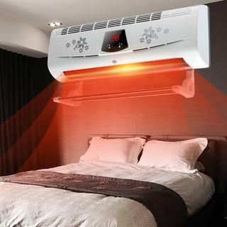 Máy sưởi gốm cao cấp Dilipu BPT-4502 hiển thị nhiệt độ kèm điều khiển từ xa để bàn hoặc treo tường - Dilipu BPT-4502 đk thumbnail