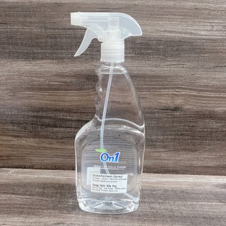 Xịt khuẩn ON1 dung dịch rửa tay khô lưu giữ hương thơm rất tốt êm ái bảo vệ da tay 650ml - HTPL-BN6503 thumbnail