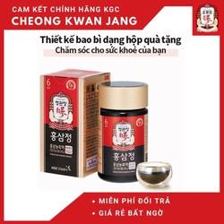 TINH CHẤT HỒNG SÂM HÀN QUỐC CÔ ĐẶC 240g - KGC CHEONG KWAN JANG EXTRACT