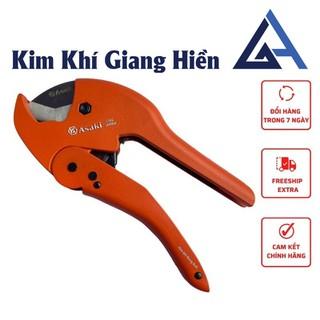 Kéo cắt ống nhựa Asaki 42mm 63mm chính hãng - Kim Khí Hiền Giang - DG0397 thumbnail