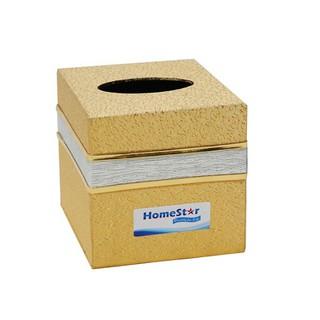 [Giá công phá] Hộp đựng giấy vuông golden Homestar -Nhập khẩu và phân phối bởi Hando- - 829058612 thumbnail
