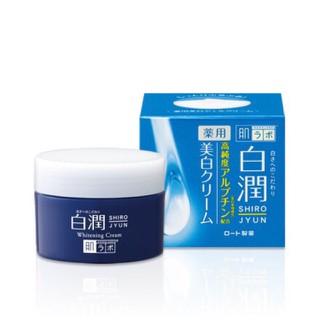Kem Dưỡng Trắng Da Ban Đêm Hada Labo Perfect White Cream 50g - 2986_46816185 thumbnail