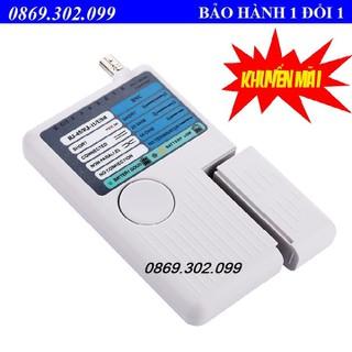 Máy Test mạng đa năng NF-3468, test RJ45-RJ1-BNC - NF-3468 thumbnail