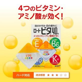 Dung dịch nhỏ mắt Rohto Vita 40 12ml Nhật Bản - DM05 4