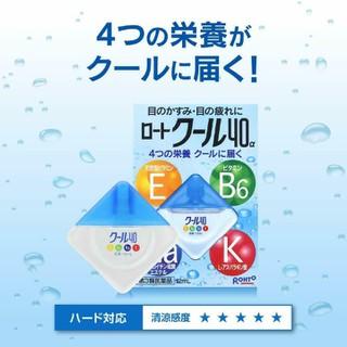 Dung dịch nhỏ mắt Rohto Vita 40 12ml Nhật Bản - DM05 5