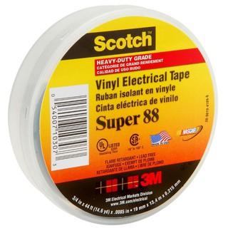 Băng keo cách điện cao cấp 3M Super Scotch 88 (1 cuộn) - SUPER88 thumbnail