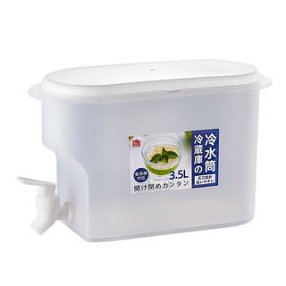 Bình nước tủ lạnh 3,5 lít có vòi chuyên để tủ lạnh siêu tiện lợi nhựa an toàn mẫu mới nhất - bình đựng nước tủ lạnh thumbnail
