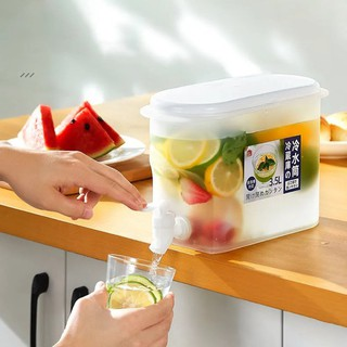 Bình nước tủ lạnh 3,5 lít có vòi chuyên để tủ lạnh siêu tiện lợi nhựa an toàn - MI100 thumbnail