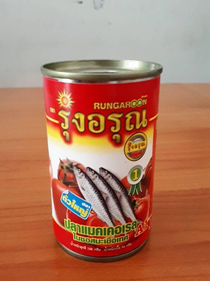 Hình ảnh Combo 2 Lon - Cá mòi Thái Lan nhập khẩu - Lon 155g - Date 2023