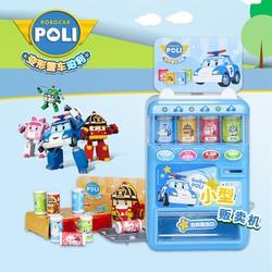 Máy bán nước tự động Poli_Màu xanh